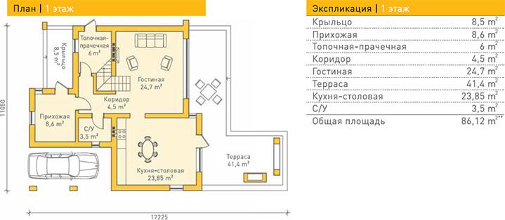 Дом из газобетона по проекту DESSAU