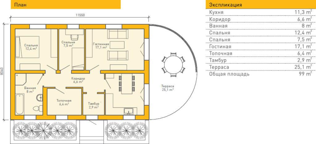 Дом из газобетона по проекту KLAUSDORF