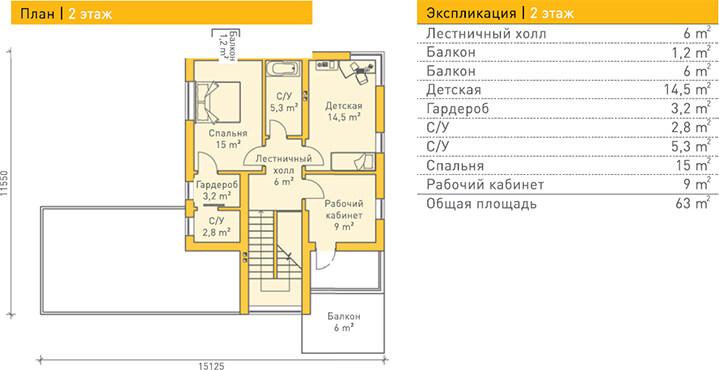 Дом из газобетона по проекту DUISBURG