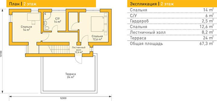 Дом из газобетона по проекту FREIBURG